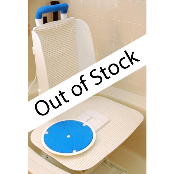 Ameriglide Bathtub Roll In Conversion Kit Walk In Baths