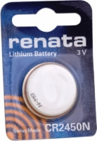 3 Volt Battery (2450) For Advantage,logic,latitude